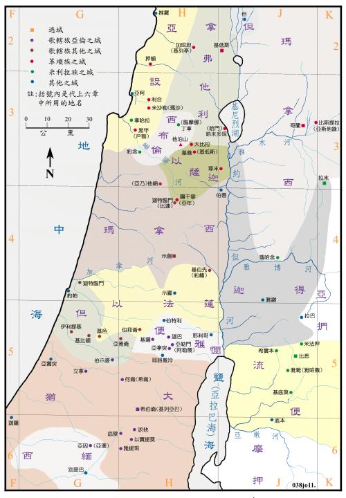 文字方块: 以色列地十二支派分